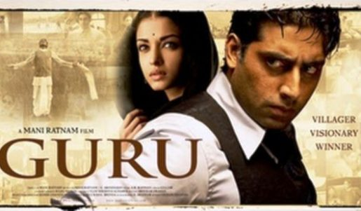Top 10 Best Bollywood Motivational Films of All Time