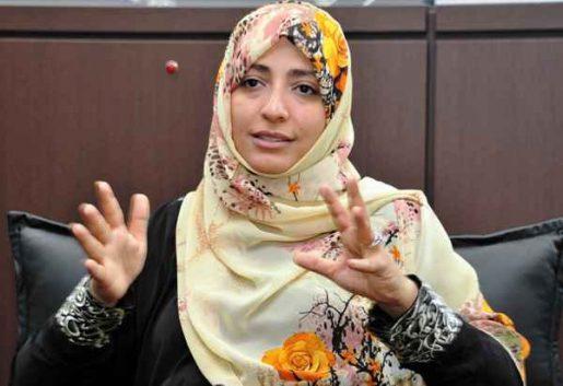 Tawakkol Karman Top 10 Most Beautiful Yemeni Women